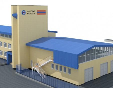 Центр ГИМС МЧС России