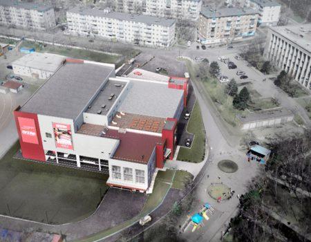 Общественно-спортивный центр «Геометрия фитнеса»
